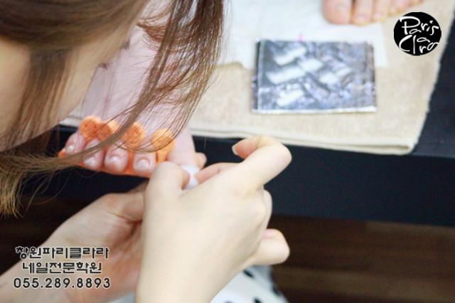 창원네일학원카페10.JPG