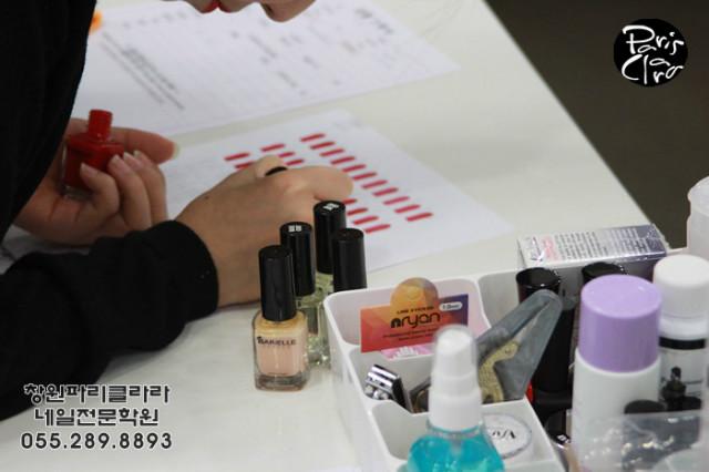 창원네일학원카페21.JPG
