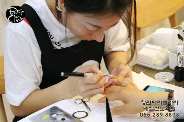 창원네일학원102.JPG