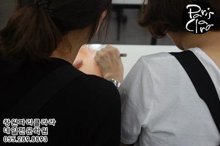 창원네일학원홈페이지00.JPG
