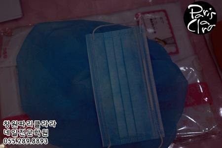 창원네일학원홈페이지13.JPG