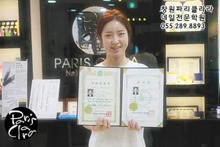 창원네일학원홈페이지14.JPG