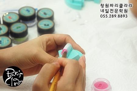 창원네일학원홈페이지12.JPG