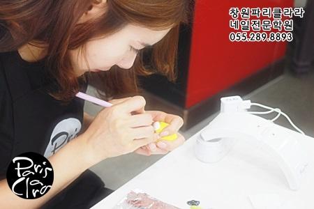 창원네일학원홈페이지25 - 복사본.JPG