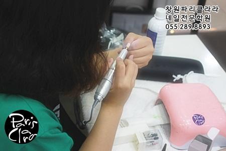 창원네일학원홈페이지04 - 복사본 - 복사본.JPG