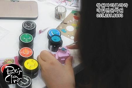 창원네일학원홈페이지06.JPG