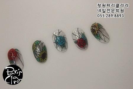 창원네일학원홈페이지07.JPG