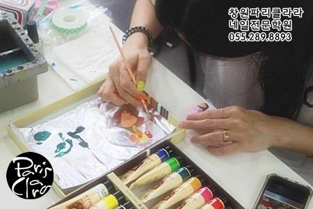 창원네일학원홈페이지26 - 복사본.JPG