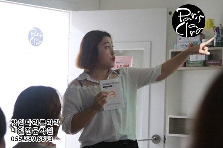창원네일학원1702.JPG