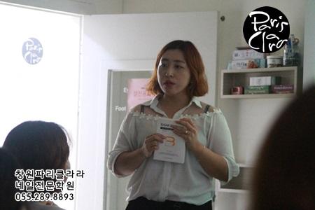 창원네일학원1709.JPG