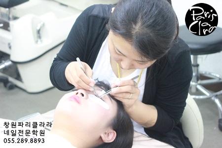 창원네일학원홈페이지홈페이지09.JPG