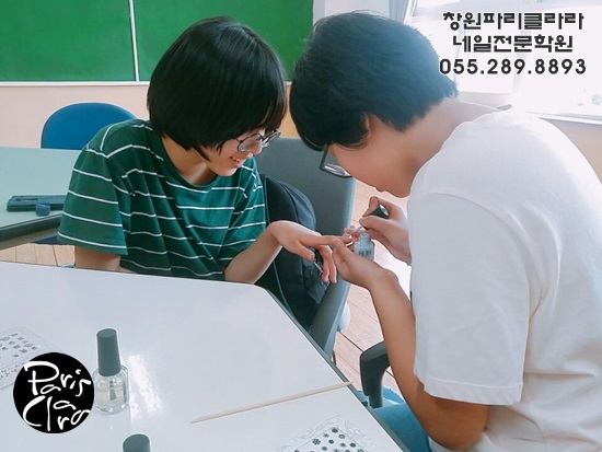 창원네일학원홈페이지09.jpg