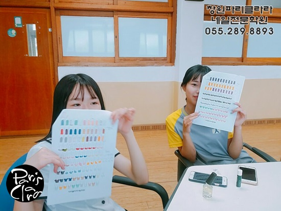 창원네일학원홈페이지04.jpg