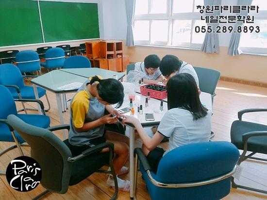 창원네일학원홈페이지10.jpg