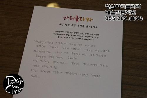 창원네일학원홈페이지05.JPG